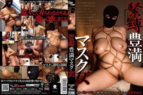 TT-046 Plump Woman Bondage Mask