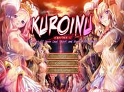 [MangaGamer] Kuroinu Chapter 1 [English] [2017]
