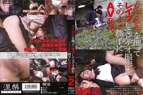 NIT-116 By The School Girls To Video Shooting And As It Is Without Permission AV Released
