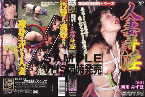 SRD-062 Married Lane Shima Outdors Light Series Slutty Torture