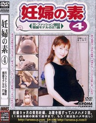 xbtuvfdqql5p ARMD 076 4 Elements Of A Pregnant Woman