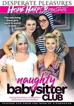 Naughty Babysitter Club (2017)