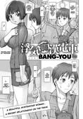 BANG-YOU - Cheating Train Molester - New hentai femdom comic