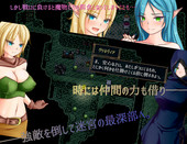 Kusaru Sister - Tiarushi and Underground Labyrinth Ver1.21 (jap)