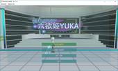 Serurebu - Core Awaken - HexDesire Princess YUKA